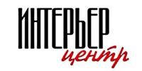 ИнтерьерЦентр