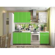 """Кухня """"Радуга"""" (зелёный) длина 1,8 м."""