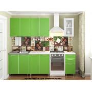 "Кухня ""Радуга"" (ЛДСП зелёный) длина 2 м."